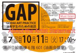 GAP2011.10.11web.jpg