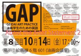 GAP2011.14.jpg