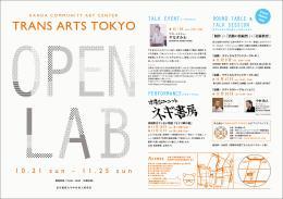 mlab_openlab2012.jpg