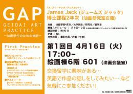 gap0416-poster.jpg