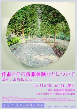 h21_07.jpg