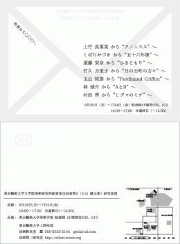 2ken_DM.jpg