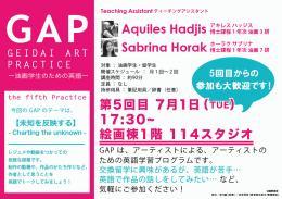 gap0617-poster.jpg
