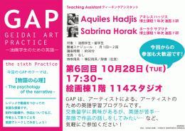 gap1020-poster.jpg