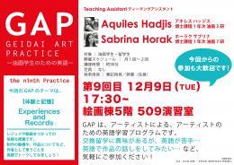 gap1209-poster.jpg