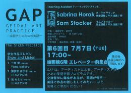 gap0706-poster.jpg