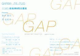 GAP6.jpg