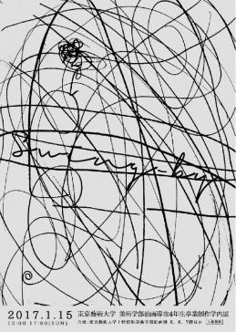 swing-by.jpg