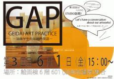 GAP2012.6.jpg