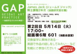 gap0514-poster.jpg