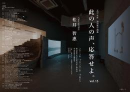 7ken_matsuichie.jpg