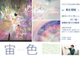 (web).poster5.jpg