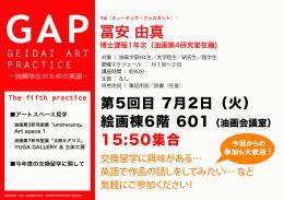 gap0702-poster.jpg