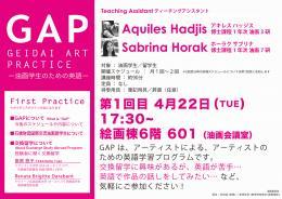 gap0422-poster.jpg