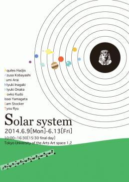solaromote01.jpg