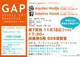 gap1118-poster.jpg