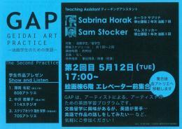 gap0512-poster.jpeg