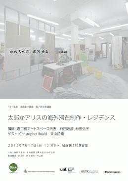 H27_遊工房03.jpg