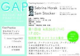 gap0426.jpg