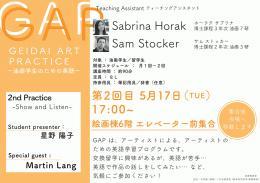 gap0517-poster-001-2.jpg