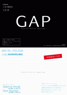 GAPPart2.jpg