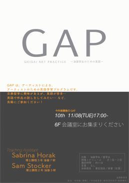 GAP10-001.jpg