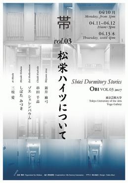 web_obi_poster.jpg